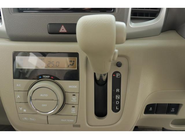 X CDオーディオ スマートキー 片側電動スライドドア レーダーブレーキサポート(24枚目)