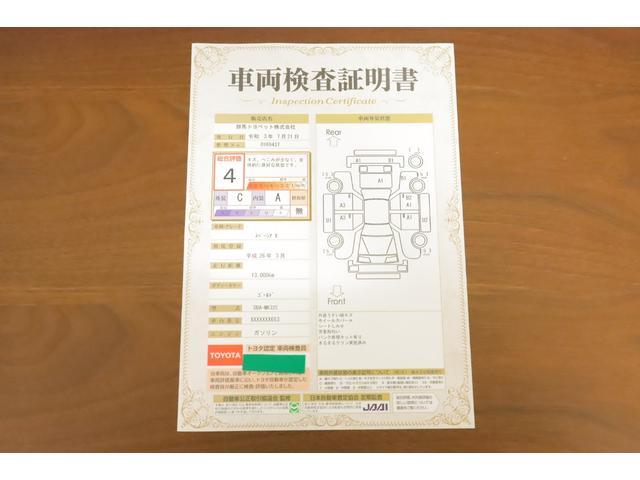 X CDオーディオ スマートキー 片側電動スライドドア レーダーブレーキサポート(29枚目)