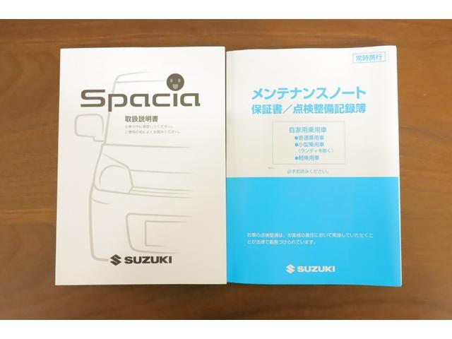 X CDオーディオ スマートキー 片側電動スライドドア レーダーブレーキサポート(30枚目)
