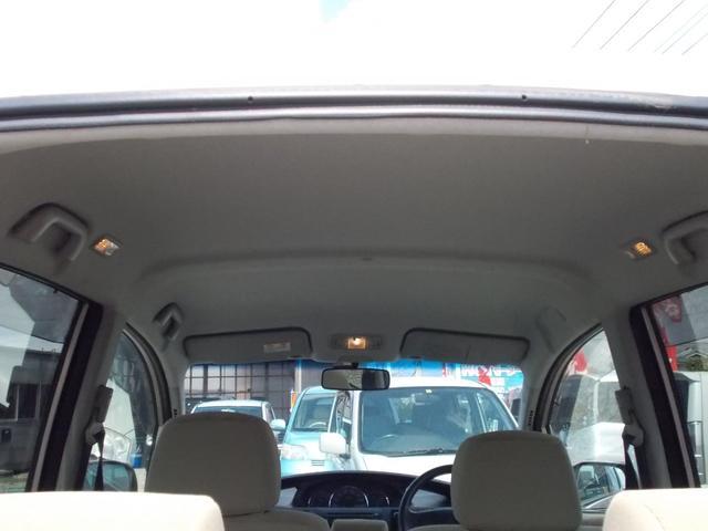 Xリミテッド ABS付 ワンオーナー車(6枚目)