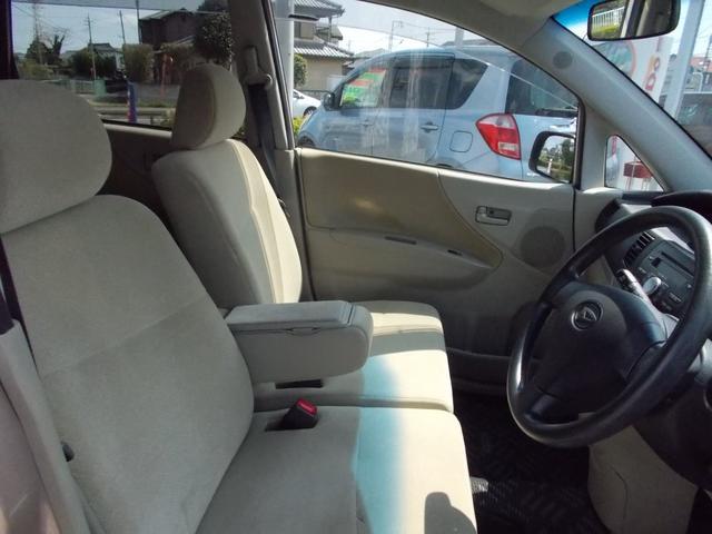 Xリミテッド ABS付 ワンオーナー車(13枚目)
