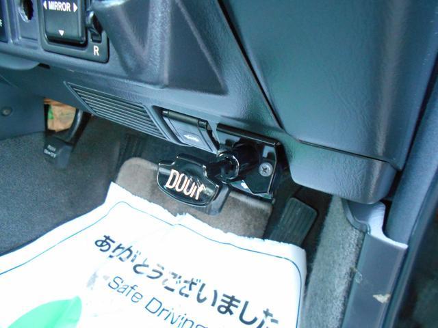 「トヨタ」「クラウン」「セダン」「群馬県」の中古車8