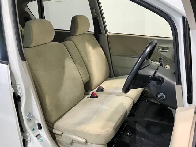 「ダイハツ」「ムーヴ」「コンパクトカー」「栃木県」の中古車13