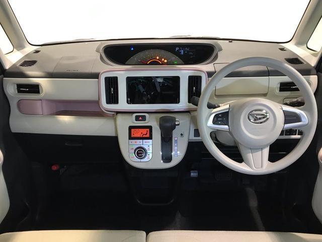 Xホワイトアクセントリミテッド SA3 スマートアシスト3・盗難防止機能付キーフリー・セキュリティアラーム・エンジンプッシュスタート・アイドリングストップ・左右パワースライドドア・オートライト&オートハイビーム・サイドエアバッグ(7枚目)