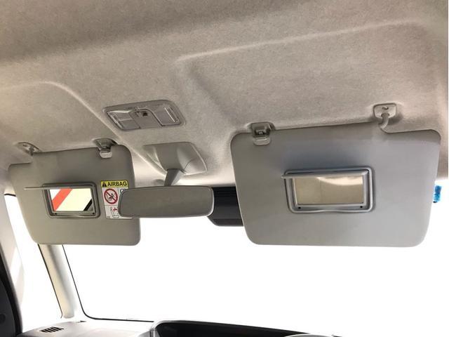 Xホワイトアクセントリミテッド SA3 スマートアシスト3・盗難防止機能付キーフリー・セキュリティアラーム・エンジンプッシュスタート・アイドリングストップ・左右パワースライドドア・オートライト&オートハイビーム・サイドエアバッグ(8枚目)