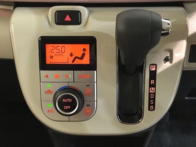 Xホワイトアクセントリミテッド SA3 スマートアシスト3・盗難防止機能付キーフリー・セキュリティアラーム・エンジンプッシュスタート・アイドリングストップ・左右パワースライドドア・オートライト&オートハイビーム・サイドエアバッグ(11枚目)