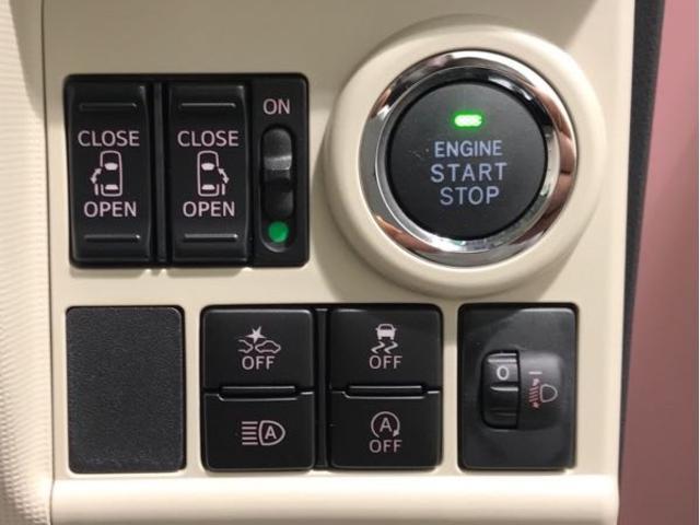 Xホワイトアクセントリミテッド SA3 スマートアシスト3・盗難防止機能付キーフリー・セキュリティアラーム・エンジンプッシュスタート・アイドリングストップ・左右パワースライドドア・オートライト&オートハイビーム・サイドエアバッグ(12枚目)