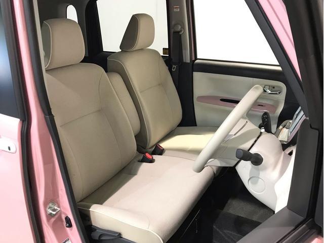 Xホワイトアクセントリミテッド SA3 スマートアシスト3・盗難防止機能付キーフリー・セキュリティアラーム・エンジンプッシュスタート・アイドリングストップ・左右パワースライドドア・オートライト&オートハイビーム・サイドエアバッグ(13枚目)