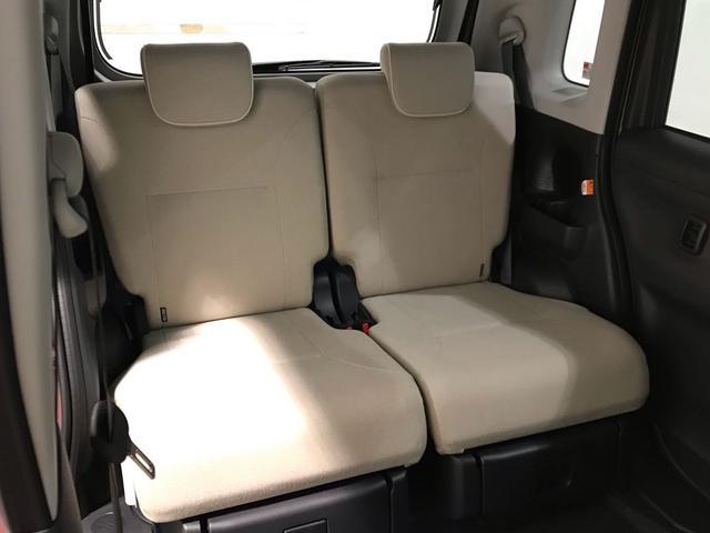 Xホワイトアクセントリミテッド SA3 スマートアシスト3・盗難防止機能付キーフリー・セキュリティアラーム・エンジンプッシュスタート・アイドリングストップ・左右パワースライドドア・オートライト&オートハイビーム・サイドエアバッグ(14枚目)