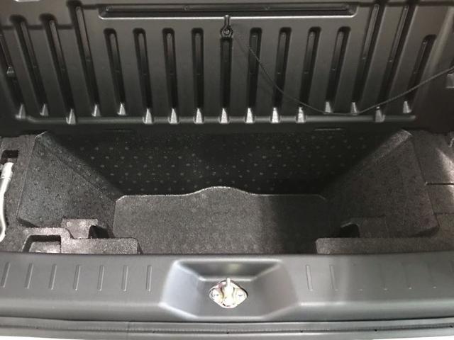 Xホワイトアクセントリミテッド SA3 スマートアシスト3・盗難防止機能付キーフリー・セキュリティアラーム・エンジンプッシュスタート・アイドリングストップ・左右パワースライドドア・オートライト&オートハイビーム・サイドエアバッグ(17枚目)