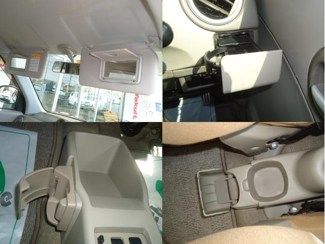 日産 ピノ E AT車 社外アルミ CD MD 電格ミラー ABS