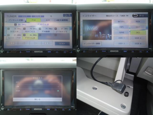 X アルミ 社外SDナビ ワンセグ CD録音 i-stop(13枚目)