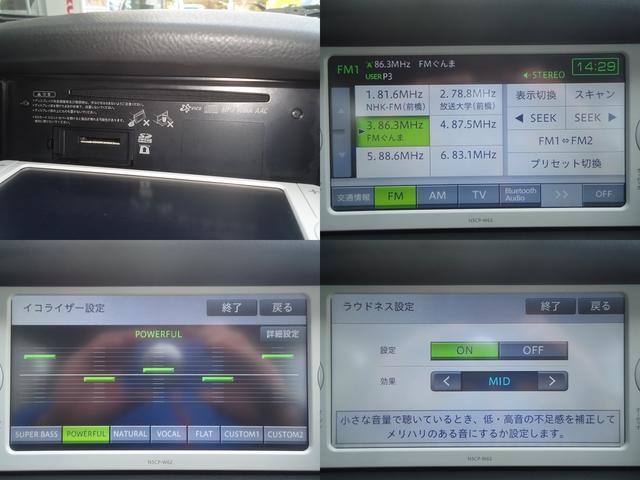トヨタ サクシードバン U AT車 ナビ ワンセグTV ETC パワーウインドウ