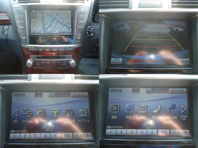 LS600h Iパッケージ HDDナビ バックカメラ ETC スマートキー 黒革シート ステアリングリモコン 運転席・助手席パワーシート 純正アルミ シートヒーター&エアコン エアサス 電動サンシェード パワートランクリット(12枚目)