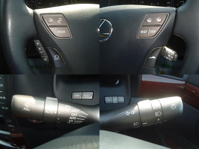 LS600h Iパッケージ HDDナビ バックカメラ ETC スマートキー 黒革シート ステアリングリモコン 運転席・助手席パワーシート 純正アルミ シートヒーター&エアコン エアサス 電動サンシェード パワートランクリット(16枚目)