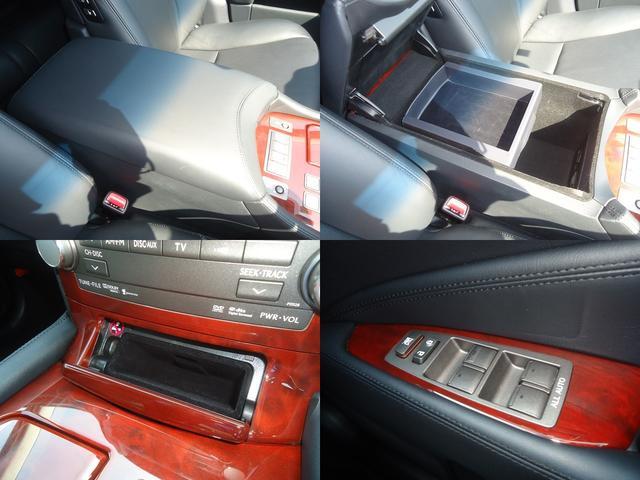 LS600h Iパッケージ HDDナビ バックカメラ ETC スマートキー 黒革シート ステアリングリモコン 運転席・助手席パワーシート 純正アルミ シートヒーター&エアコン エアサス 電動サンシェード パワートランクリット(18枚目)