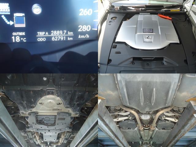 LS600h Iパッケージ HDDナビ バックカメラ ETC スマートキー 黒革シート ステアリングリモコン 運転席・助手席パワーシート 純正アルミ シートヒーター&エアコン エアサス 電動サンシェード パワートランクリット(24枚目)