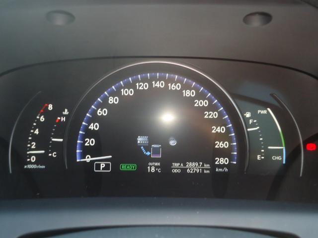 LS600h Iパッケージ HDDナビ バックカメラ ETC スマートキー 黒革シート ステアリングリモコン 運転席・助手席パワーシート 純正アルミ シートヒーター&エアコン エアサス 電動サンシェード パワートランクリット(54枚目)