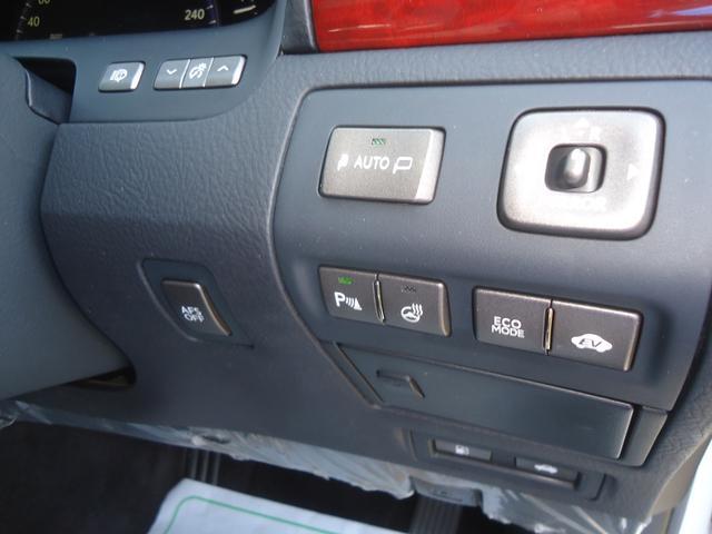 LS600h Iパッケージ HDDナビ バックカメラ ETC スマートキー 黒革シート ステアリングリモコン 運転席・助手席パワーシート 純正アルミ シートヒーター&エアコン エアサス 電動サンシェード パワートランクリット(55枚目)