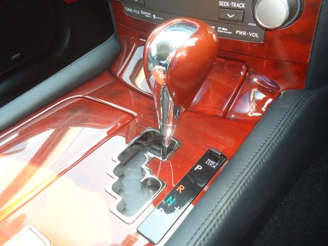 LS600h Iパッケージ HDDナビ バックカメラ ETC スマートキー 黒革シート ステアリングリモコン 運転席・助手席パワーシート 純正アルミ シートヒーター&エアコン エアサス 電動サンシェード パワートランクリット(56枚目)