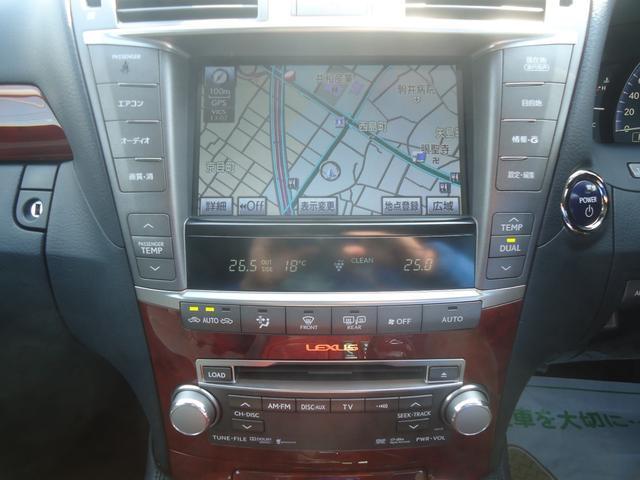 LS600h Iパッケージ HDDナビ バックカメラ ETC スマートキー 黒革シート ステアリングリモコン 運転席・助手席パワーシート 純正アルミ シートヒーター&エアコン エアサス 電動サンシェード パワートランクリット(59枚目)