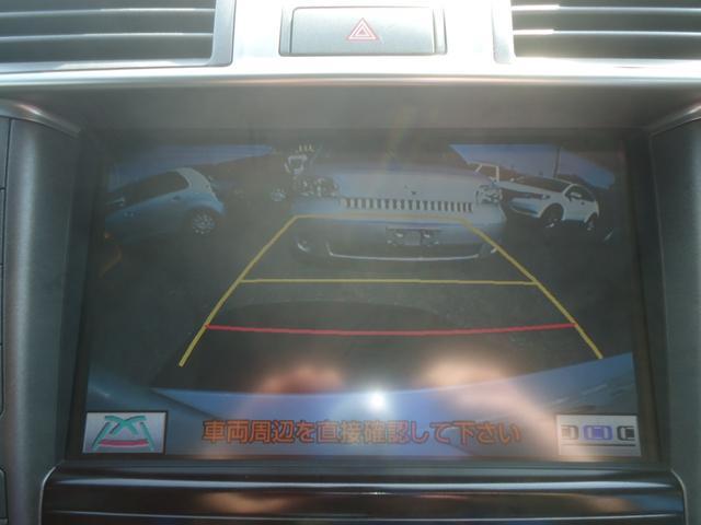 LS600h Iパッケージ HDDナビ バックカメラ ETC スマートキー 黒革シート ステアリングリモコン 運転席・助手席パワーシート 純正アルミ シートヒーター&エアコン エアサス 電動サンシェード パワートランクリット(60枚目)