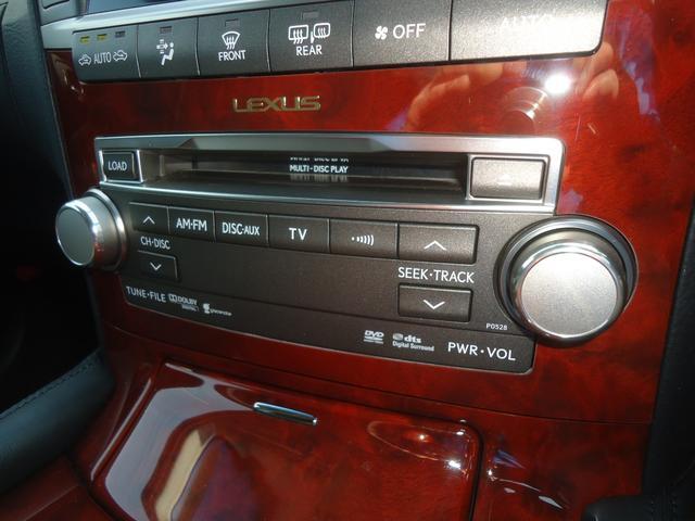 LS600h Iパッケージ HDDナビ バックカメラ ETC スマートキー 黒革シート ステアリングリモコン 運転席・助手席パワーシート 純正アルミ シートヒーター&エアコン エアサス 電動サンシェード パワートランクリット(61枚目)