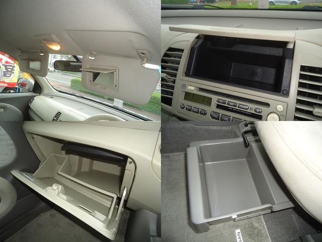 日産 マーチ 15G スマートキー HID アルミ オートエアコン