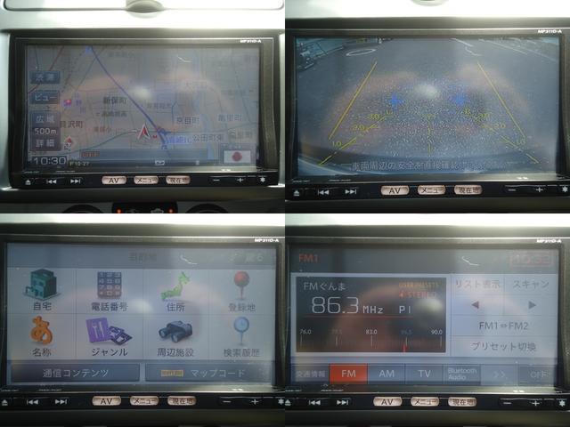 日産 ノート 15X SV+プラズマ スマートキー ナビ 地デジ Bカメラ