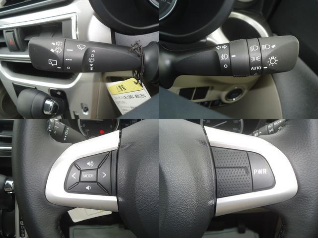ダイハツ キャスト スタイルG SAII ナビUGP 届出済未使用車 LED