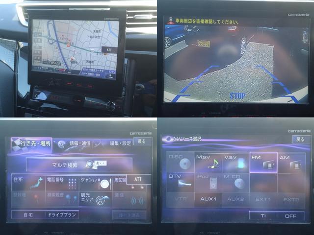 20X EブレーキPKG LEDヘッド HDDナビ Bカメラ(14枚目)