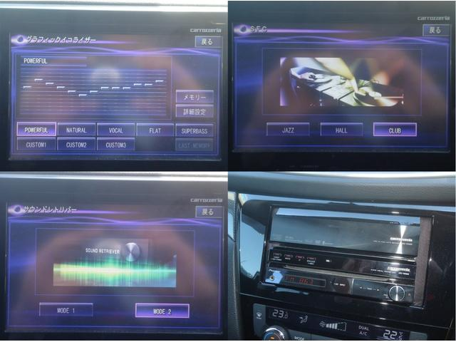 20X EブレーキPKG LEDヘッド HDDナビ Bカメラ(15枚目)