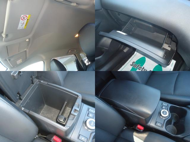 20X EブレーキPKG LEDヘッド HDDナビ Bカメラ(18枚目)