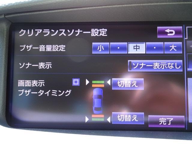 レクサス LS LS600h バージョンC Iパッケージ  パワートランク