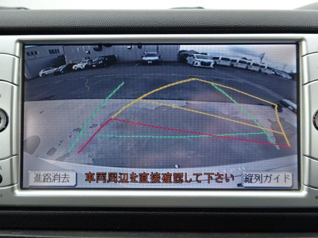 トヨタ ウィッシュ 1.8S 純正ナビ 地デジ Bモニター HID ワンオーナー