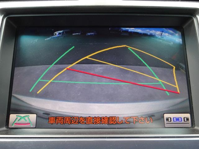 3.5アスリート HDDフルセグナビ Bモニター クルコン(8枚目)