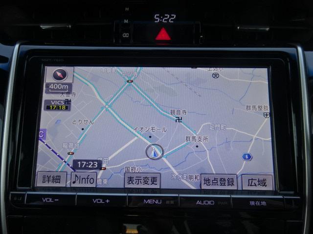 エレガンス 4WD 純正ナビ フルセグ ICS ワンオーナー(8枚目)