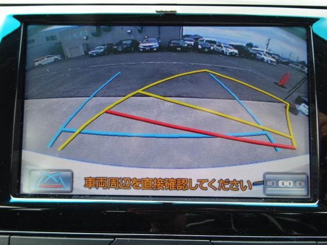 狭い駐車場に駐車するときに安心なバックモニター装備!!
