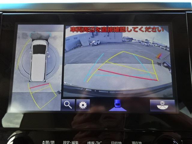3.5エグゼクティブラウンジ シアターサラウンド モデリスタ(9枚目)