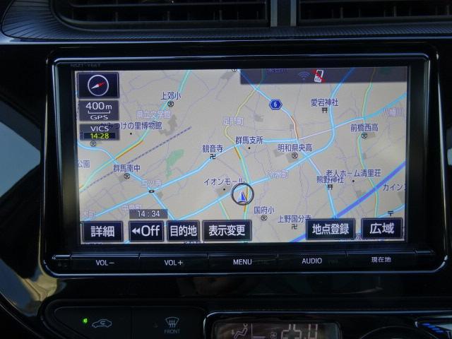 G GRスポーツ 純正ナビ フルセグ Bモニター LEDヘッドライト クルコン ワンオーナー(8枚目)
