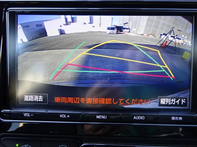 G GRスポーツ 純正ナビ フルセグ Bモニター LEDヘッドライト クルコン ワンオーナー(9枚目)