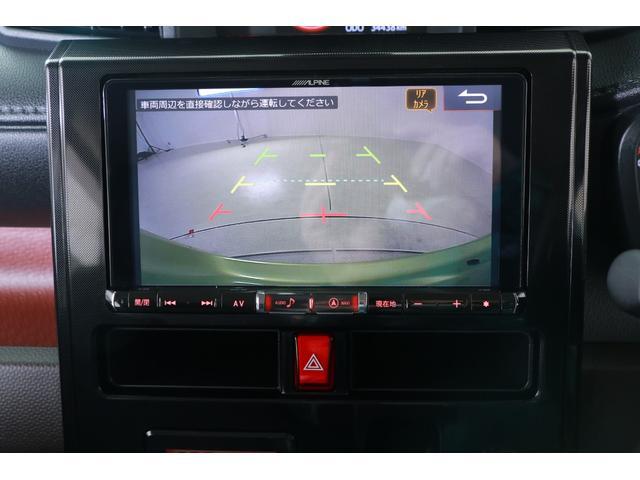 G S SDナビ フルセグ BモニターLEDヘッドライト クルコン スマアシ2(9枚目)