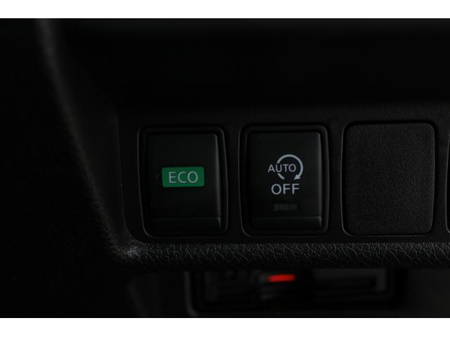 20Xi エクストリーマーX 4WD メモリーナビ フルセグ アラウンドビューモニター パノラミックガラスルーフプロパイロット ワンオーナー(11枚目)