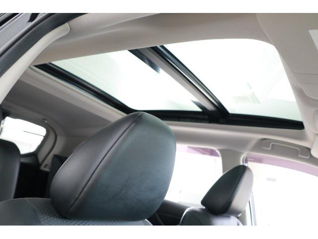 20Xi エクストリーマーX 4WD メモリーナビ フルセグ アラウンドビューモニター パノラミックガラスルーフプロパイロット ワンオーナー(15枚目)