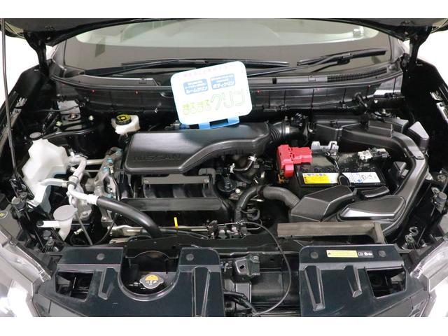 20Xi エクストリーマーX 4WD メモリーナビ フルセグ アラウンドビューモニター パノラミックガラスルーフプロパイロット ワンオーナー(19枚目)