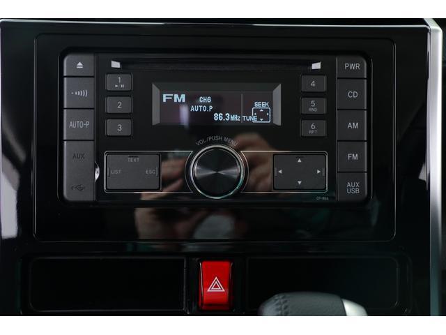 カスタムG S CD LEDヘッドライト 両側パワースライドドア クルコン ワンオーナー(8枚目)