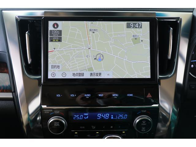 2.5X 純正ナビ フルセグ 後席フリップダウンモニター LEDヘッドライト TSS(8枚目)
