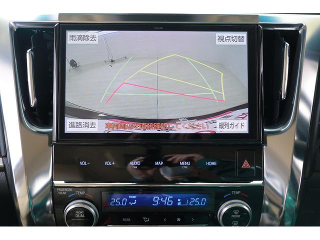 2.5X 純正ナビ フルセグ 後席フリップダウンモニター LEDヘッドライト TSS(9枚目)