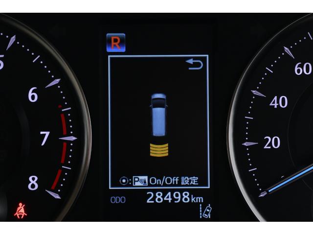 2.5X 純正ナビ フルセグ 後席フリップダウンモニター LEDヘッドライト TSS(11枚目)
