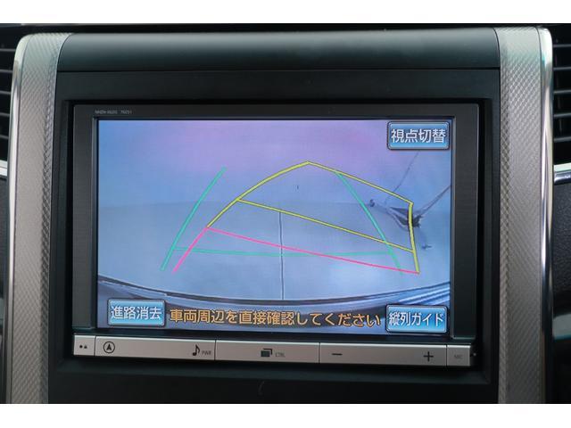 X 4WD HDDフルセグツインモニター Bモニター HID 両側パワースライド ETC ドラレコ(9枚目)